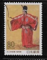 JAPAN 1999.  SCOTT # Z457 Used  Ooe Kouwaka-mai  USED - 1989-... Empereur Akihito (Ere Heisei)