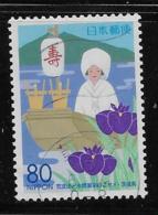 JAPAN 2003, SCOTT # Z598 Used,  TSUKUBA & IRIS  USED - 1989-... Empereur Akihito (Ere Heisei)