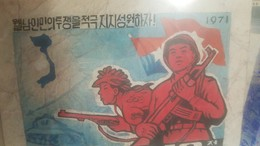 O) 1971 KOREA, ORIGINAL ARTWORKS DESIGN, REVOLUTIONARY GUERRILLA ARMY- WAR, MISSILE, CAR OF WAR-TANK CAR OF US, XF - Korea (...-1945)