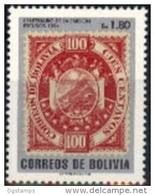 """Bolivia 1994 CEFIBOL 1536 ** Centenario De La Emision """"Escudos"""" De Bradbury. Sello Sobre Sello. - Bolivia"""