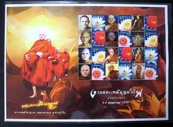 Thailand Stamp Personalized 2010 Rocket Festival  - Yasothon - Thailand