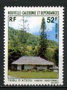 Nouvelle-Calédonie YT 461 XX / MNH - Neufs
