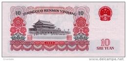 CHINA P.  879a 10 Y 1965 UNC - China