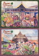 Malaysia 2010 S#1288-1289 Local Markets M/S MNH Flora Food Flower Fruit Vegetable Fish - Malaysia (1964-...)
