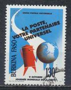 °°° BURKINA FASO - Y&T N°846 - 1991 °°° - Burkina Faso (1984-...)