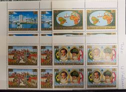 Lebanon Liban 1973 150 Years Brazil Independence Complete Set In Blocks Of 4 - Lebanon