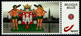 Belgie Belgien Belgium - Wapenschild Antwerpen - OBP 4182 - België
