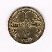 ) EGYPTE  10  PIASTRES   1992 - Egypte