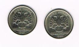 )  RUSLAND  2 X 1 ROEBEL  1997/1998 - Russia