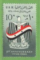 MiNr.602 Xx Ägypten UAR - Egypt