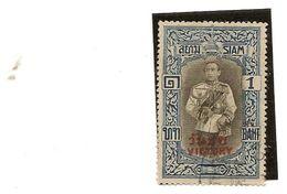 SIAM Oblitéré N° 140 Premier Choix - Siam