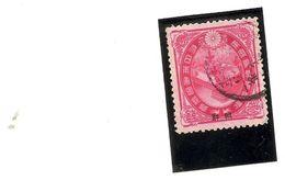 Corée - Bureau Japonais (japan) N° 15 Oblitéré - Korea (...-1945)