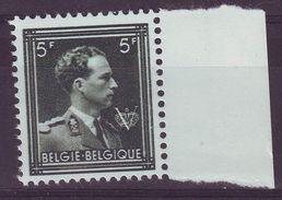 1007 ** - Cote 202,50 Euro (JM / E 28) - 1936-1957 Col Ouvert