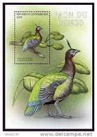 CENTRAFRICA   1393  MINT NEVER HINGED SOUVENIR SHEET OF BIRDS     ( - Non Classés