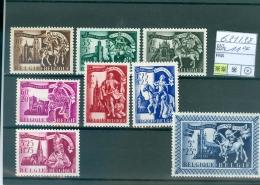 631-638- Xx - Unused Stamps