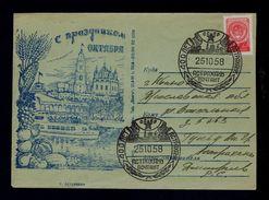 URSS 1958 Cover Postal Stationery Grapes Corn Vin Wines Drinks Boissons Bateaux Fruits Agricole Tourisme Monuments S4635 - Agriculture