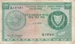 BILLETE DE CHIPRE DE 500 MILS DEL AÑO 1979 (BANKNOTE) - Chipre