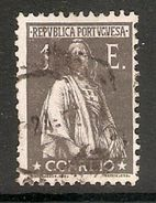 005457 Portugal 1924 Ceres 1E FU Perf 12x11.5 - 1910-... Republic