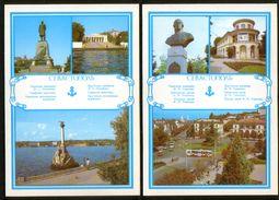 USSR Ukraine Crimea Sevastopol Stationery Postcards 1988, Set Of 10 PC - 1923-1991 URSS