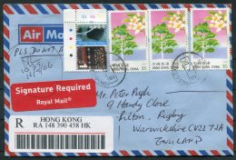 2006 Hong Kong Registered Airmail Cover - Rugby, Warwickshire - 1997-... Chinese Admnistrative Region