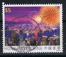 Hong Kong Y/T 1280 (0) - 1997-... Région Administrative Chinoise