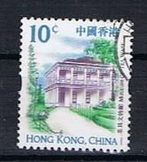 Hong Kong Y/T 908 (0) - 1997-... Région Administrative Chinoise