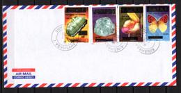 1999    R.D.C Faune, Flore, Minéraux, 1723 / 1731 Sur Enveloppe, Cote 65 €, - République Démocratique Du Congo (1997 -...)