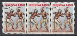 °°° BURKINA FASO - Y&T N°1351 - 2008 °°° - Burkina Faso (1984-...)