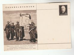 1948 CZECHOSLOVAKIA Illus POSTAL STATIONERY ARMY Battalion ANNIV BATTLE Of SOKOLOVO Wwii Card Stamps Forces Cover - Postal Stationery
