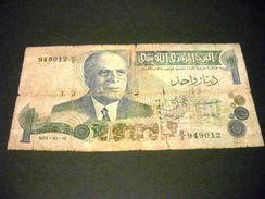 TUNISIE 1 Dinar 15/10/1973, Pick N° 70, TUNISIA - Tunesien