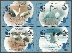 IRAN 2007 WWF WORLD WILDLIFE ENDANGERED SPECIES BIRDS SIBERIAN CRANE SET MNH - Iran