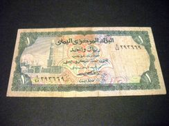 YEMEN 1 Rial 1973 , Pick N° 11 A ,YEMEN ARAB REPUPLIC - Jemen