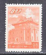 ROC 1218  ** - 1945-... Republic Of China