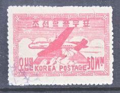 KOREA C 1   (o) - Korea, South