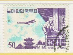 KOREA C 23   (o) - Korea, South