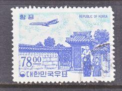KOREA C 37   (o) - Korea, South
