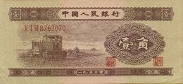 1953 1 Jiao P-863 VF Genuine Note -- SN#8763070 - China