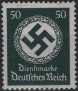 ALLEMAGNE GERMANY DEUTSCHES REICH SERVICE 138 * MH Croix Gammée Svatiska - Officials
