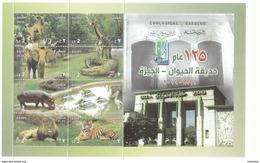 Stamps EGYPT 2016 GIZA ZOO 125TH ANNIVERSARY FAUNA FLORA LARGE SET - Égypte