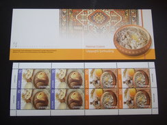 ARMENIA. 2005. CEPT BOOKLET MNH ** (EB2) - 2005