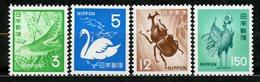 Japan, Yvert 1012/1014,1016 Scott1067,1068,1070,1080 MNH - 1926-89 Empereur Hirohito (Ere Showa)