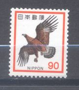 Japan, Yvert 1094, Scott 1077, MNH - 1926-89 Empereur Hirohito (Ere Showa)