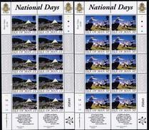 Man, 1997, 778/79,  Europa: Nationale Feste Und Feiertage.  MNH **, - Man (Eiland)