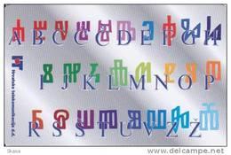 Hrvatska Croatia Alphabet Glagoljica Type2 - Croatie