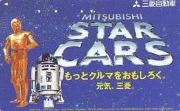Télécarte Japon * 390-17839 * 4061 * STAR CARS * JAPAN Phonecard * TK * FILM * CINEMA * MOVIE - Cinéma