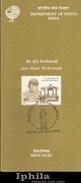 Jain Muni Mishrimalji 1991 Indian  STAMPED Folder   Jain Temple Architecture Jains Jainism - Religions