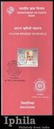 Anand Rishiji 2002 Indian STAMPED Folder   Jain Temple Architecture Jains Jainism Indien Inde - Religions
