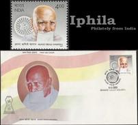Anand Rishiji 2002 Indian FDC   Jain Temple Architecture Jains Jainism Indien Inde - Religions