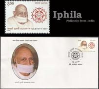 Acharya Tulsi 1998 Indian FDC   Jain Saint Jains Jainism Indien Inde - Religions
