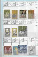PORTUGAL 977/981/987/989/996/998/1080/1007/1014/1017/1076/1103 Oblitérés - 1910-... République